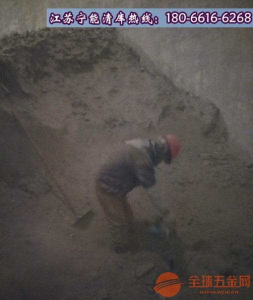 衡水好的清水泥库公司