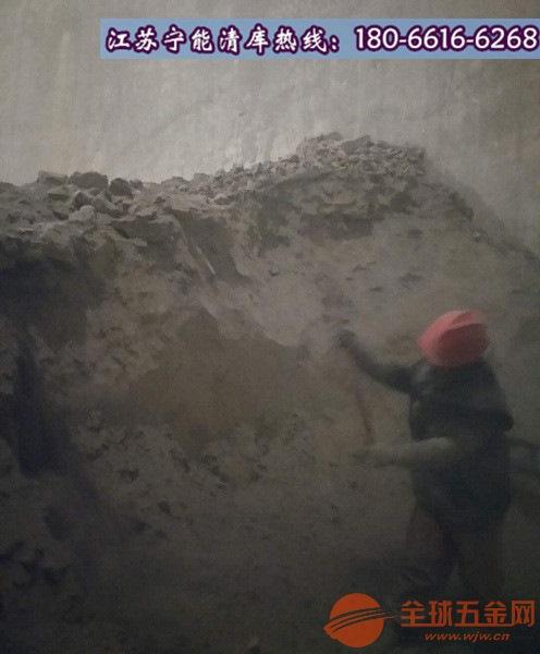 衡水清理水泥库多少钱一吨