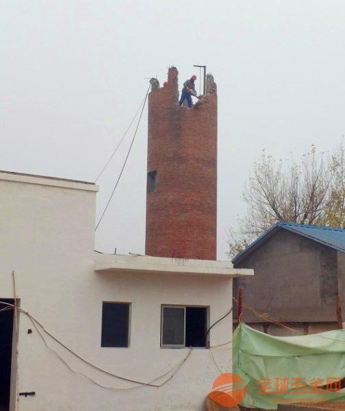 拆除废弃烟囱收费标准