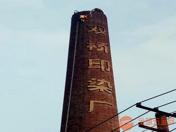 朔州烟囱拆除公司今日报价
