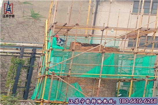55米烟囱拆除专业拆除 信赖江苏宁能