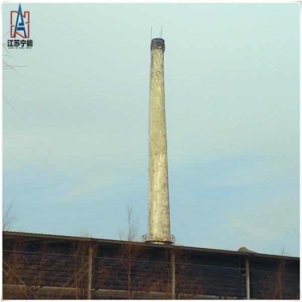 砖烟囱爆破拆除如何施工 欢迎来电详谈