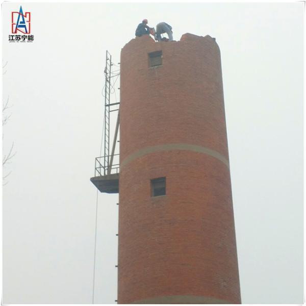 人工拆除30米烟囱施工价格