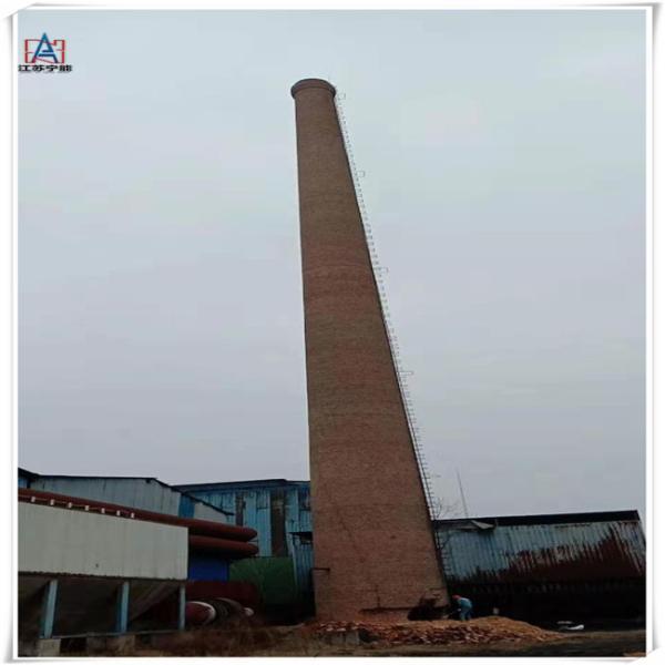 45米锅炉烟囱拆除收费标准