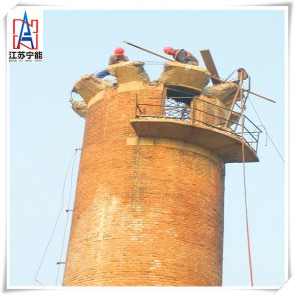 90米烟囱拆除专业公司 收费合理