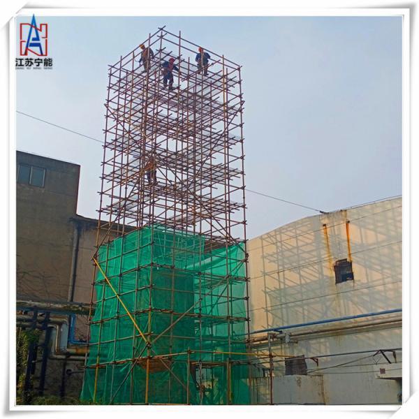 砖瓦厂烟囱整体放倒公司效率高 价格低