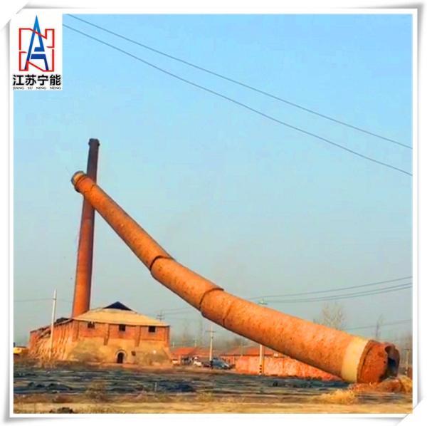 拆除废弃烟囱公司,伞形水塔拆除厂家报价