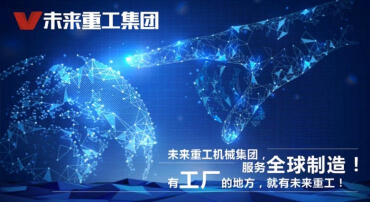 北京电动单梁门式起重机经久耐用_未来重工
