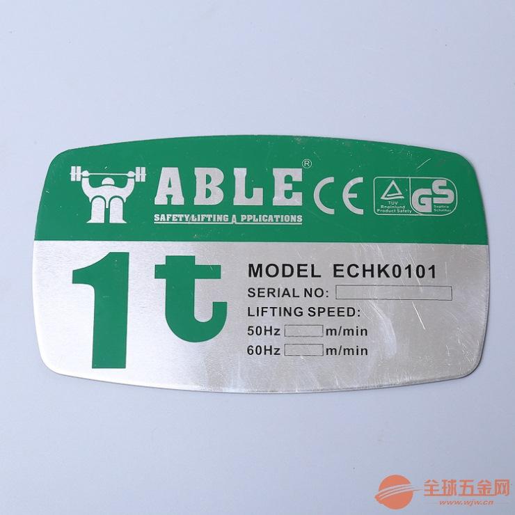 绍兴不锈钢标牌哪家公司出货更快