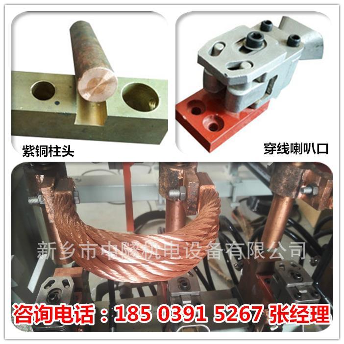 山西阳泉市煤矿支护网焊网机多少钱一台