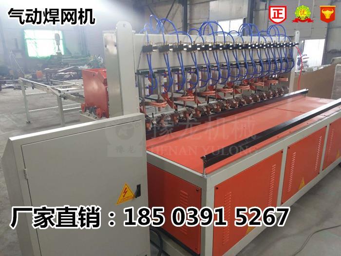 云南昭通市煤礦鋼筋網片排焊機操作