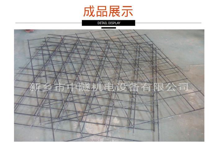 云南昭通市煤礦鋼筋網片排焊機廠家直銷