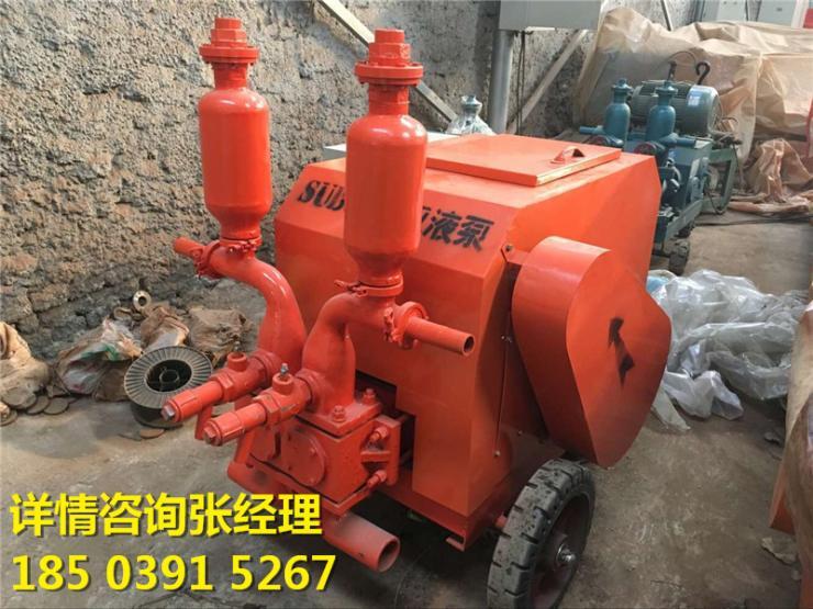 安徽bw150注浆机生产厂家