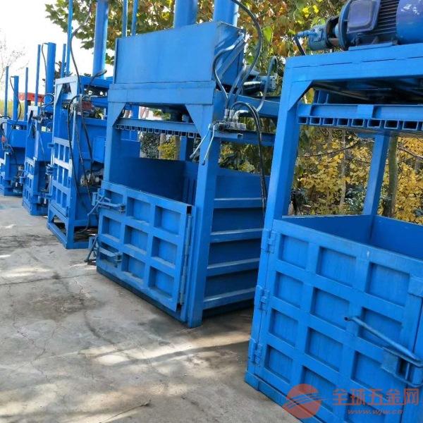 小型立式压包机金属废品液压打包机厂家现货