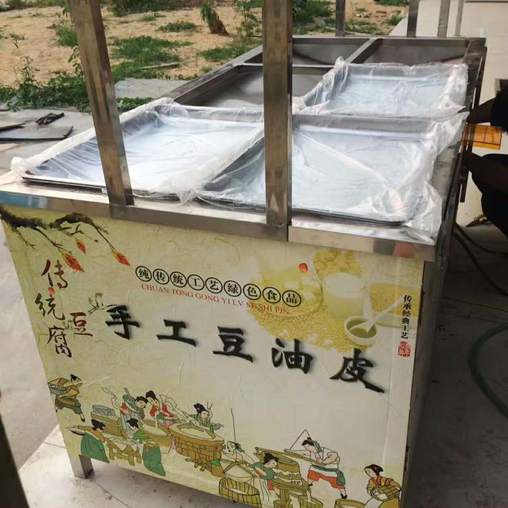 不锈钢加厚豆油皮鲜豆皮机在线看免费观看日本