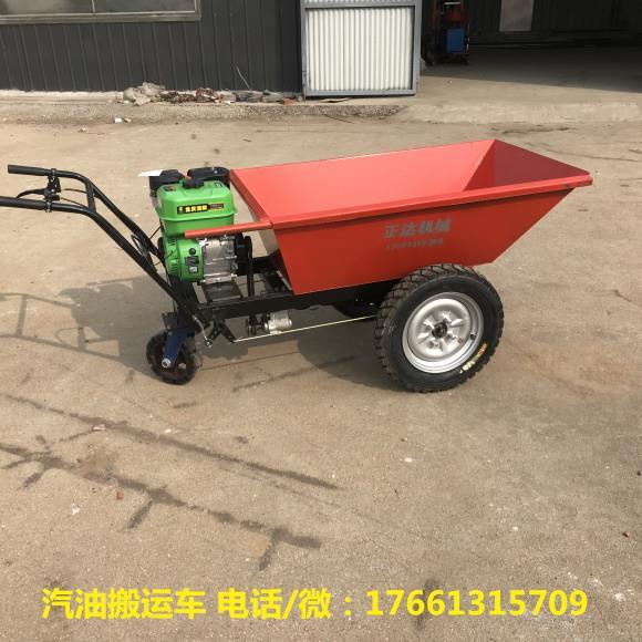 汽油动力工具车/_衡阳加厚钢板汽油小推车