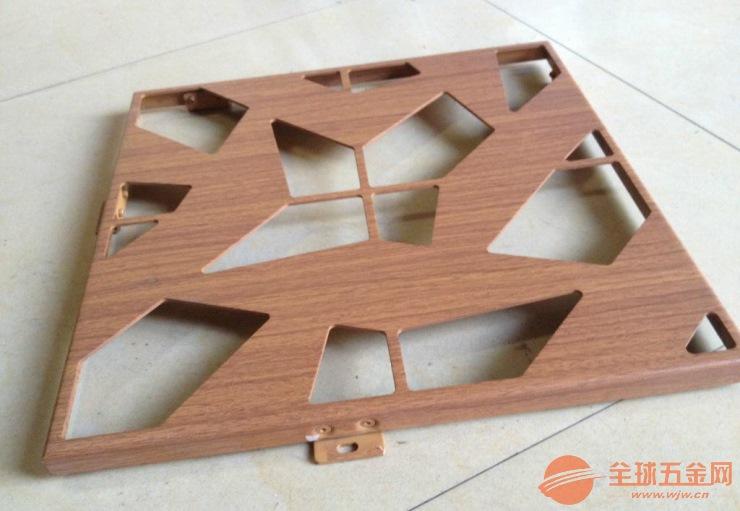 大量供应氟碳雕刻铝单板、木纹铝窗花生产厂家