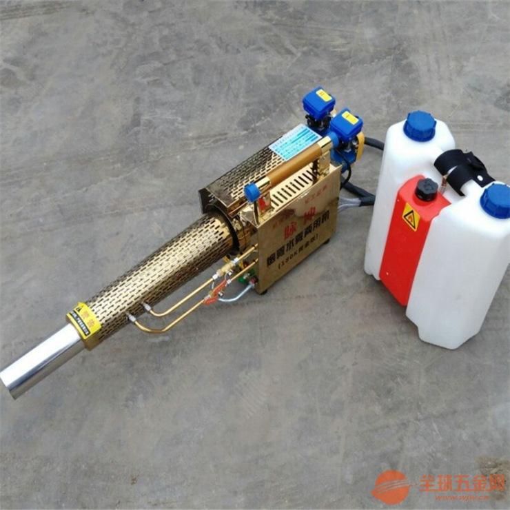 钛合金脉冲式烟雾机