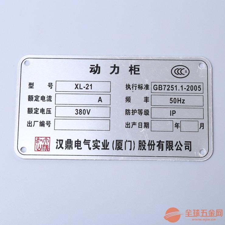 丽水不锈钢标牌出厂直销无中间商差价