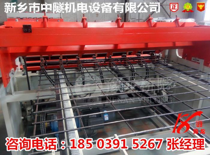 云南昭通市煤礦鋼筋網片排焊機生產廠家
