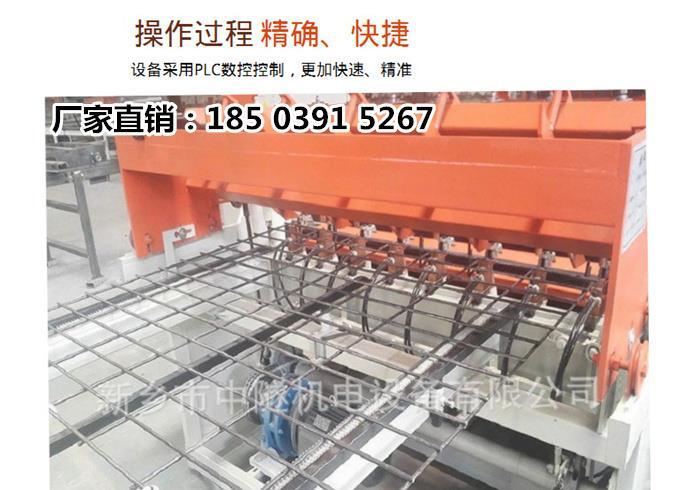 山西運城市煤礦鋼筋網片排焊機操作規程