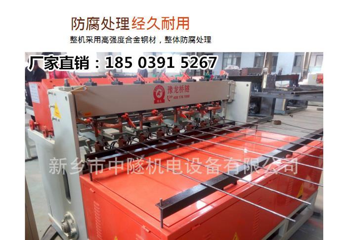 四川成都市建筑钢丝网焊网机价格