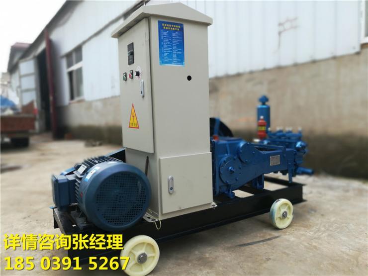 山东bw150注浆泵路面填充