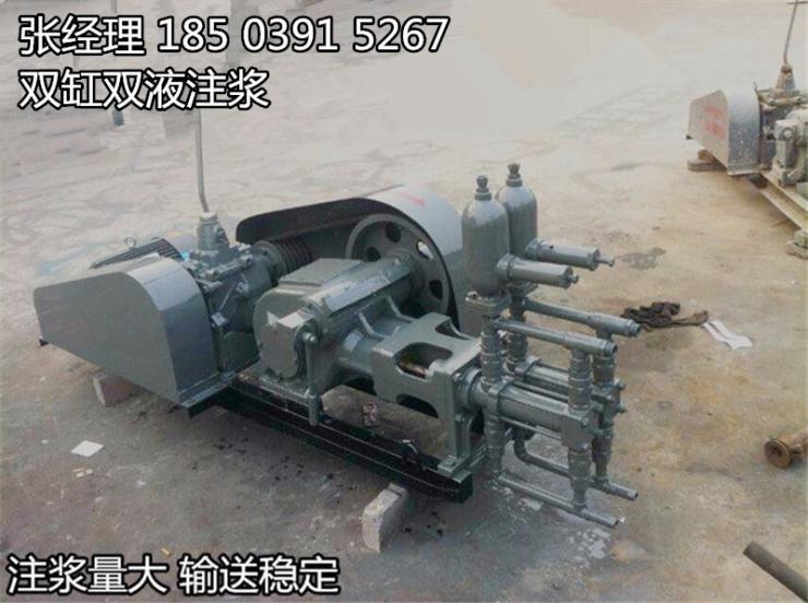 新疆双缸泵多少钱一台