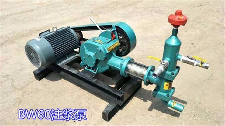 海南混凝土注漿泵好用耐用