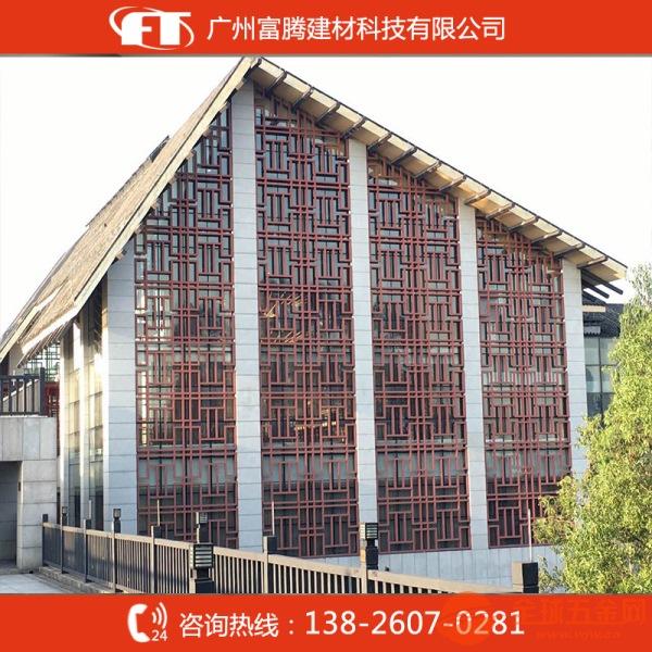 阳台隐形防护网纱窗不锈钢防盗网门窗铝合金窗花纱门广州