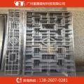铝合金窗花 铝窗花 铝合金窗花 铝合金焊接