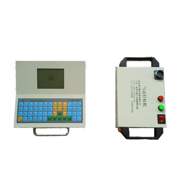 红河州台式CO2激光打标机生产厂家