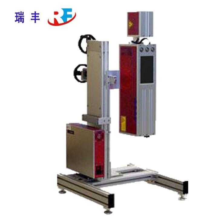 上海 各种材质激光打标机 工艺品图形雕刻激光打码机瑞丰 科技多少钱一台
