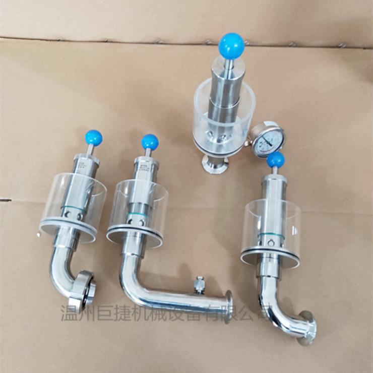 厂家不锈钢阀门安全泄压排气阀-自动排气阀,带玻璃排气阀图片