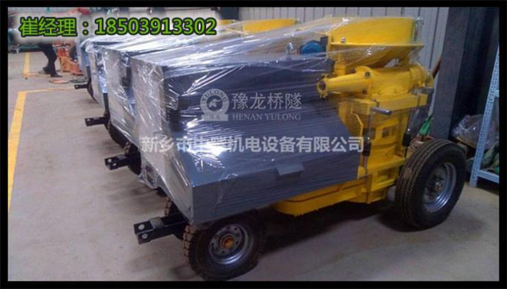 重庆綦江液压湿喷机货优价廉