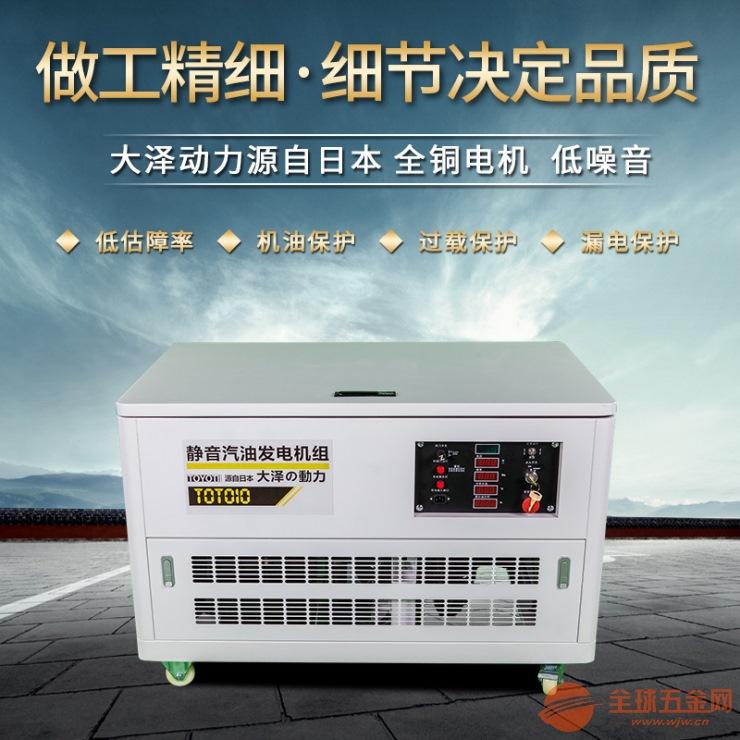 小型水冷10kw柴油发电机价格??