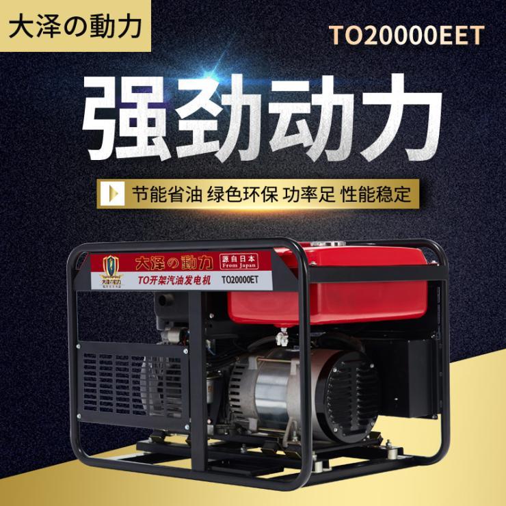 自启动50kw汽油发电机价格