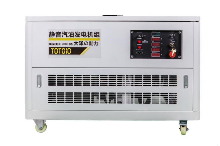 优质商品价格230A柴油发电电焊机