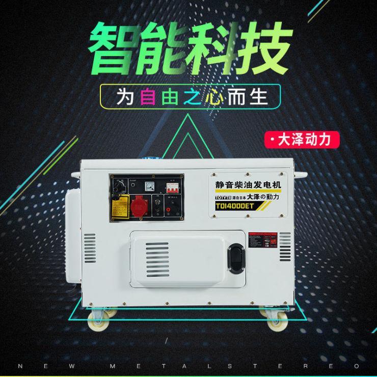 铁路施工用230a柴油发电电焊机组价格表