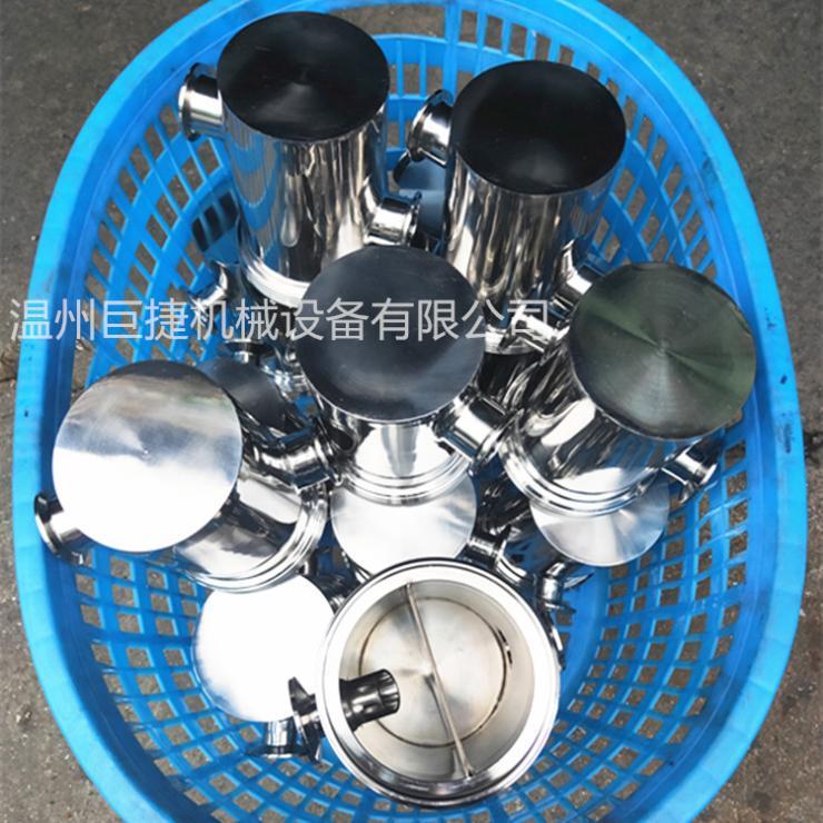 倒流器32MM 空气阻断器-排污管污水隔离隔断器