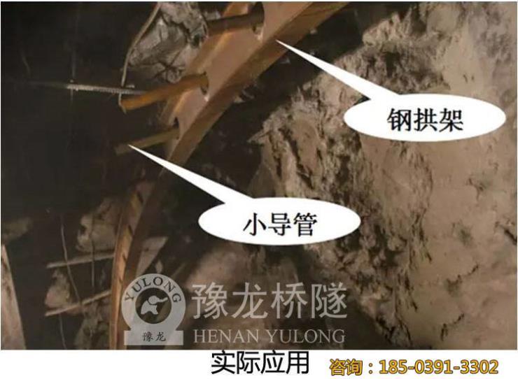 重庆开县小导管尖头机/小导管尖头机厂家直销