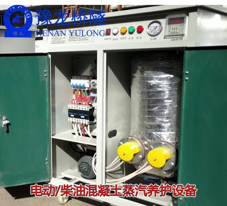 72kwT梁蒸汽发生器市场资讯
