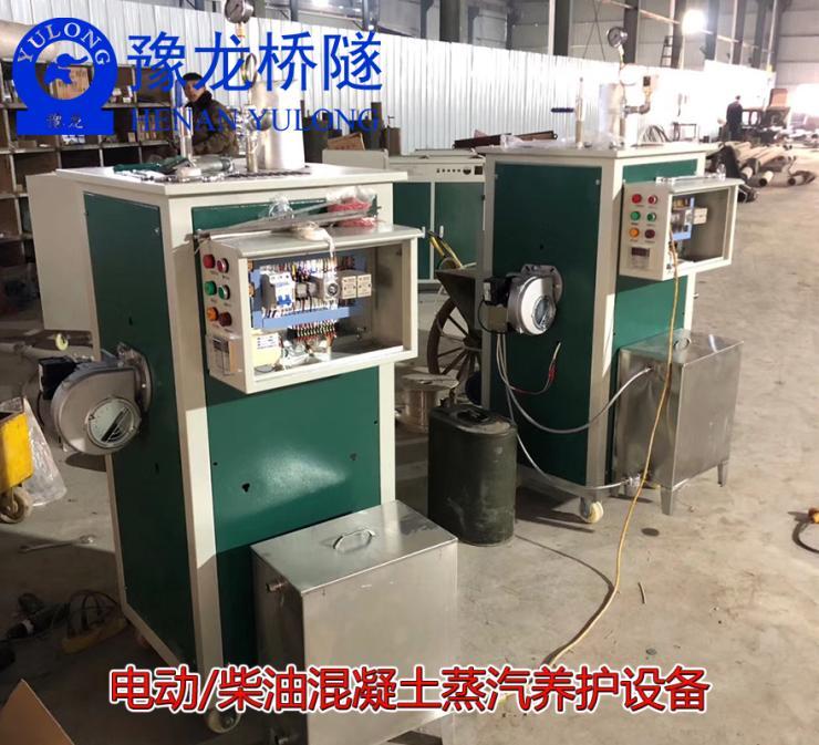 72kw预制构件养护蒸汽发生器工作原理