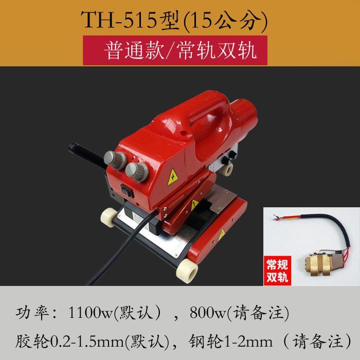 江西宜春隧道防水板焊膜機特點