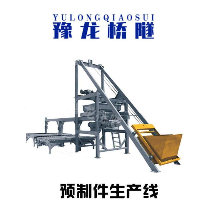 预制砌块生产设备 混凝土预制砌块成型设备定制