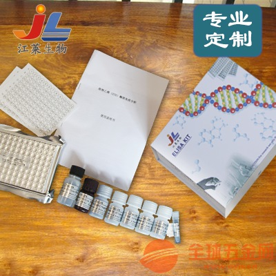江萊生物尼古丁N-脫甲基酶(NND)酶聯免疫分析試劑盒