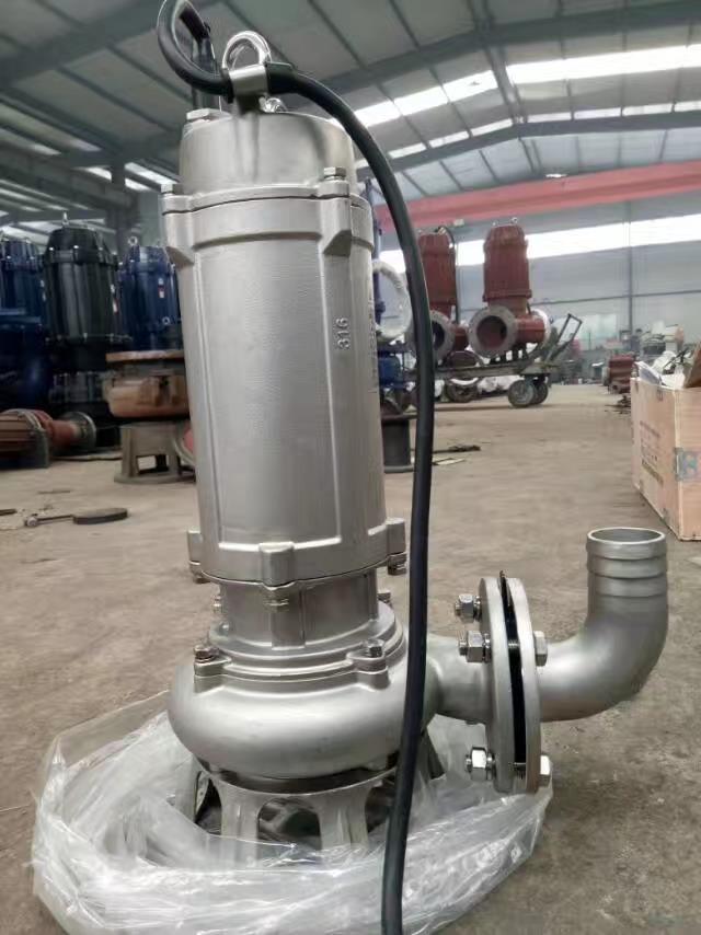 ZJQ50-20-40-7.5潜水渣浆泵