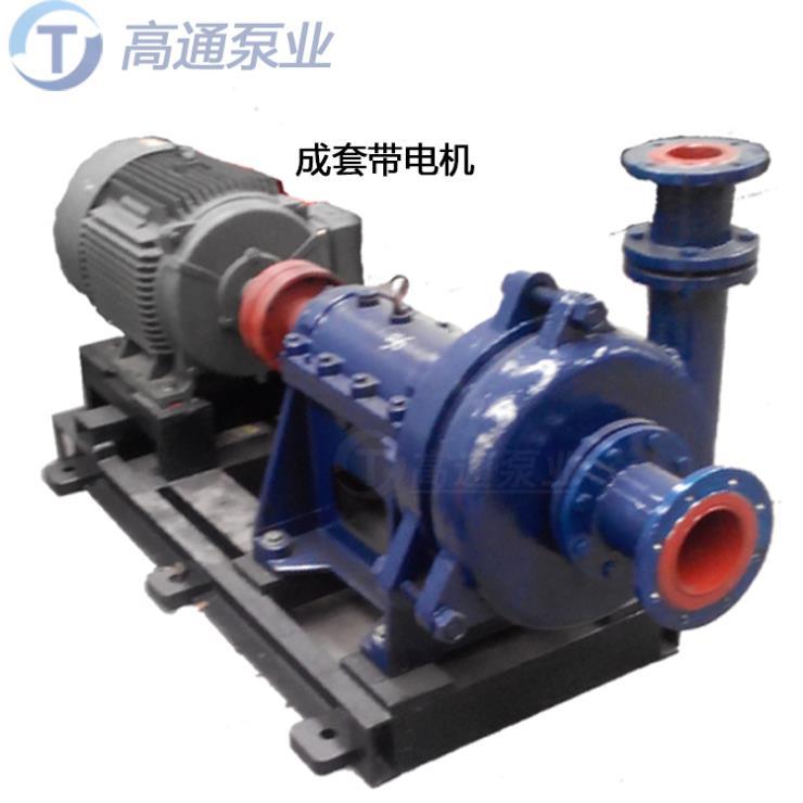 40DT-A25石膏旋流器溢流液返回泵