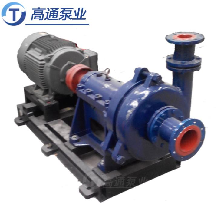 40DT-A19吸收塔排水坑泵