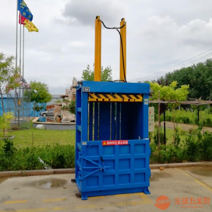 宜宾全自动废纸打包机多少钱一台
